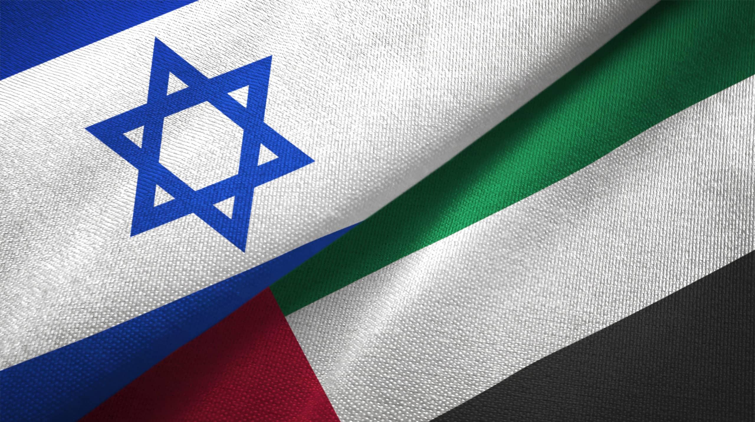 Accord Israël-EAU : les postures politiques rattrapées par le réalisme économique ?